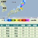 【速報】Powder Searchで千葉、埼玉が上位ランクインという軌跡が起きたもよう :D