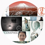 Compass__NIPPON_on_Vimeo.png