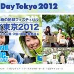 Earth-Day-Tokyo-2012.jpg