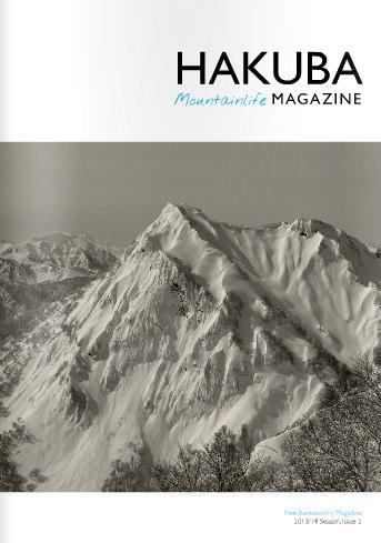 Hakuba MountainLife Magazine2