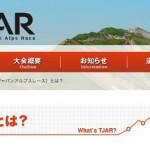ちょっとハード!?な山岳アドベンチャーレース、トランスジャパンアルプスレース(TJAR)が絶賛開催中!