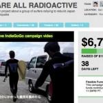 WE ARE ALL RADIOACTIVE IndieGoGo