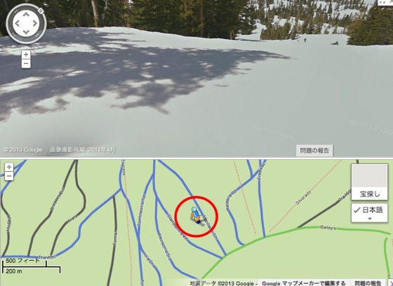 Googleマップ ski