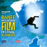 banff_mt_film_fes_2011