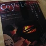 星野道夫はこのような本を読んで旅に出かけた。(Coyote No.2より)