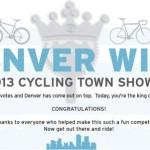 """アメリカでもっとも自転車に適した街は!? """"REI Cycling Town Showdown"""""""