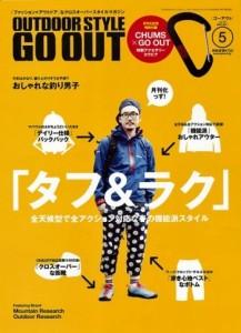goout19