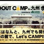 goout_kyushu.jpg