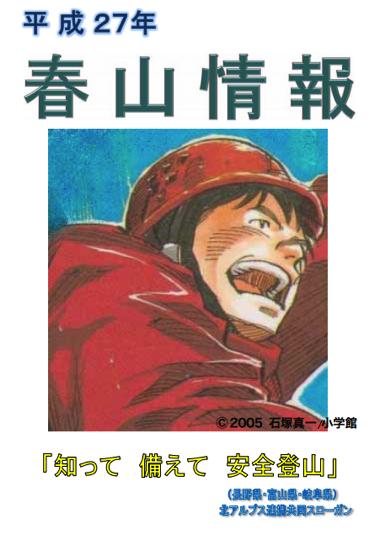 Haruyamajyouhou pdf