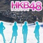 hkb4802