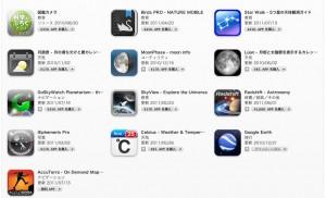 iTunes-outdoor-apps-2
