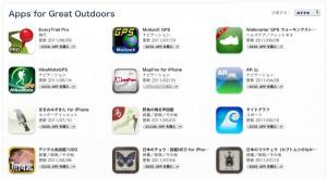iTunes-outdoor-apps-1