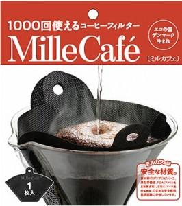 millecafe