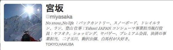 Miyasaka twitter