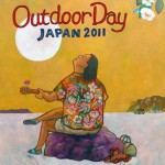 OUTDOORDAY JAPAN 2011開催!