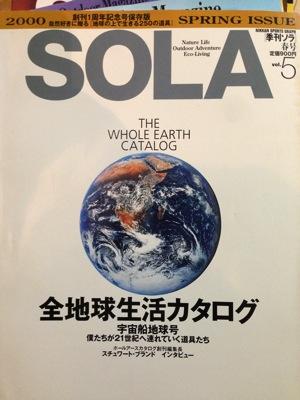 Sola5