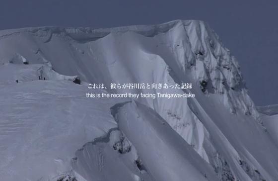 Tanigawadake movie