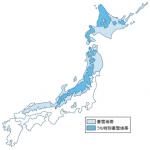 www_pref_niigata_lg_jp_HTML_Article_349_57_nadaregide_1_pdf.png
